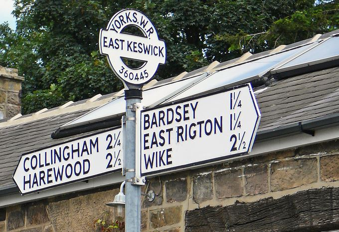 East Keswick Centre Sign